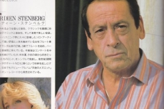 Paul Mauriat – Tour Japan (1984)