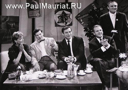 В студии Центрального телевидения на Шаболовке, представляя телезрителями Ива Монтана и Симону Синьоре