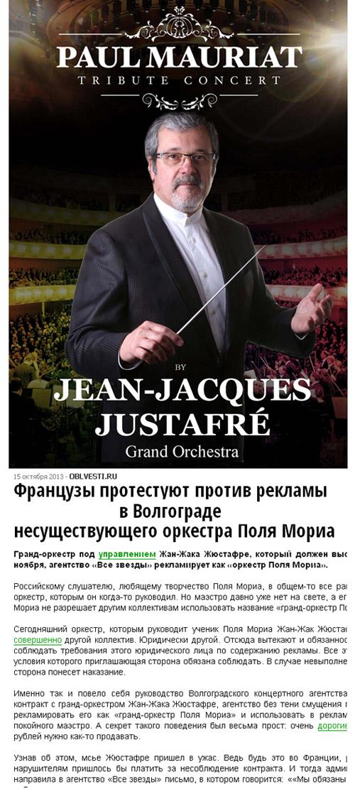 Правильная афиша - Correct poster