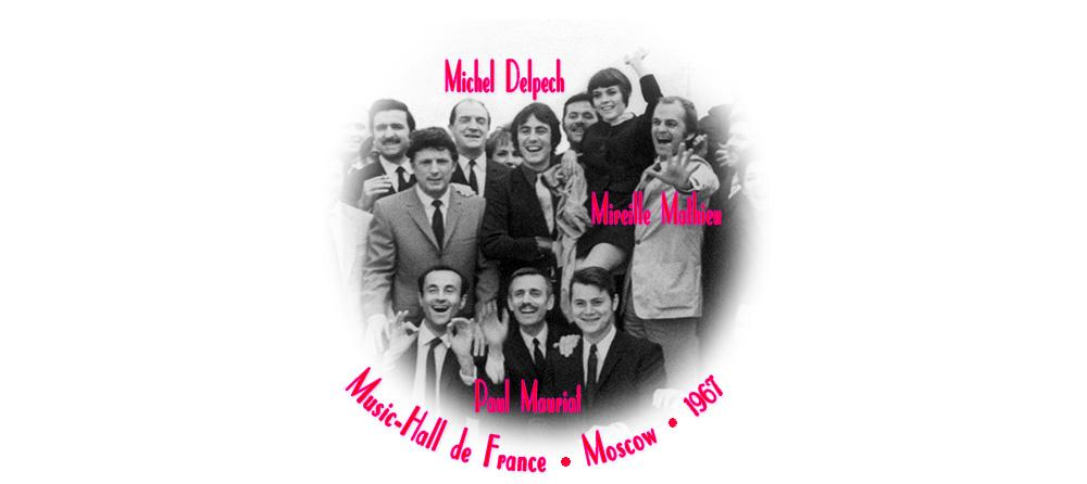 Paul Mauriat - The Seven Seas / Summer Has Flown